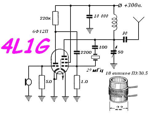 схема простого ЧМ передатчика