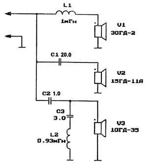 принципиальная электрическая схема акустической системы