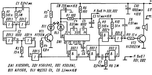 Рис.1 Схема инфракрасного