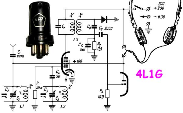 Мощная cw радиостанция на 40м