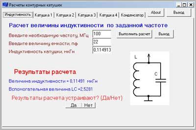 Как написать программу калькулятор