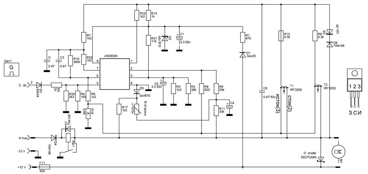 Схему опробовал и снял ШИМ-контроллер.  На какую мощность они должны быть рассчитаны.