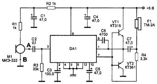 схема принципиальная электропривод кран-балка электрическая
