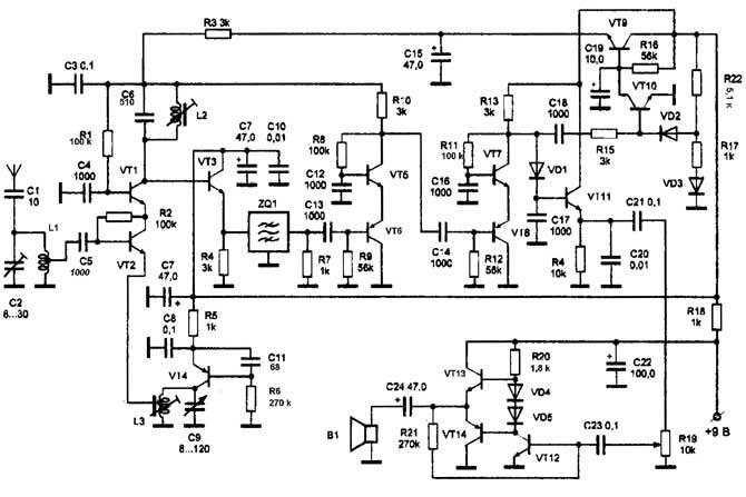Радиоприемное устройство AM