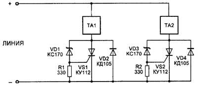Рис.2 Блокиратор на аналоге динистора.