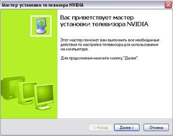 Подключение телевизора к компьютеру s