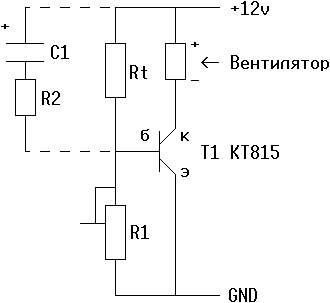 Схема регулятор кулер