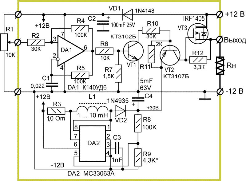Схема регулятор оборотов трехфазного двигателя