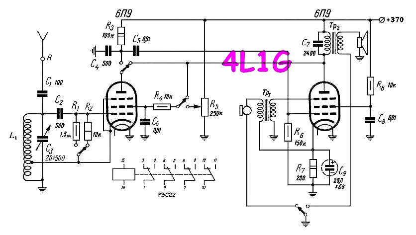Схема трансивера на 1.2-30МГц